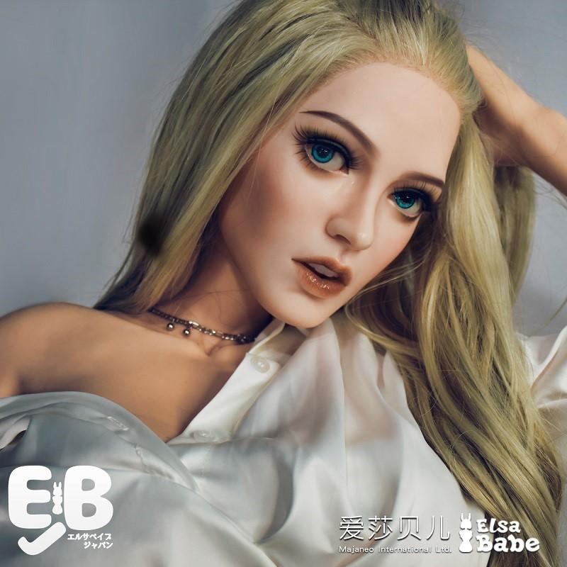 Elsababe 165cm Olivia Smith 3