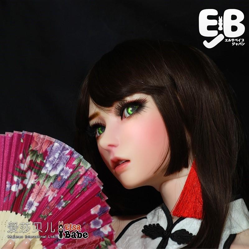 Elsababe 165cm Yao Xiang Ling 2
