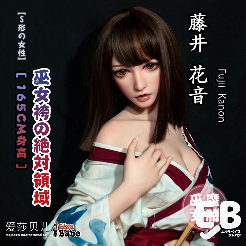 Elsababe 165cm 藤井 花音 1