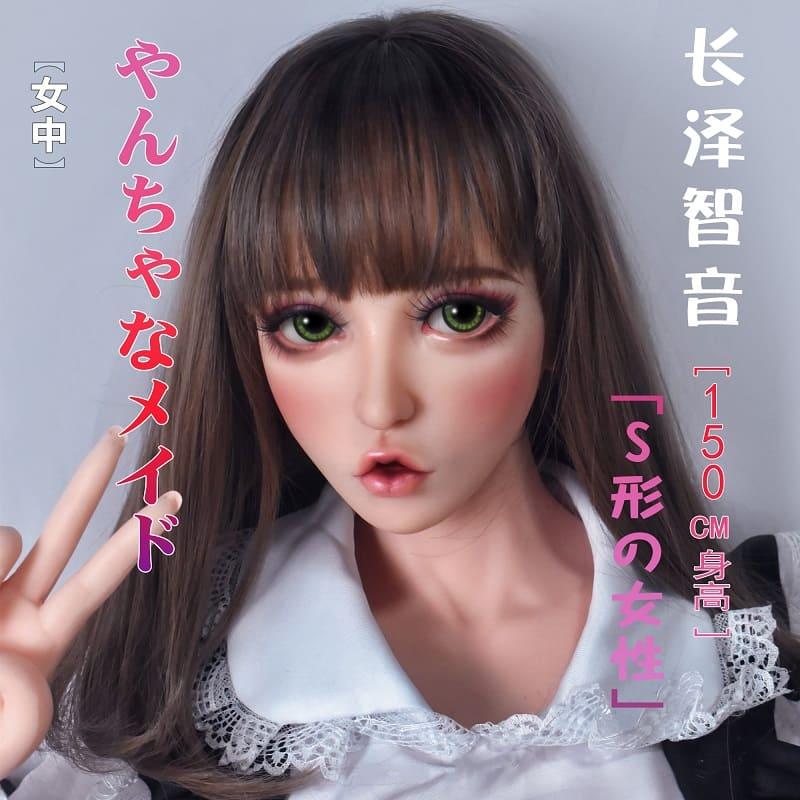 Elsababe 150cm 長澤 智音 01