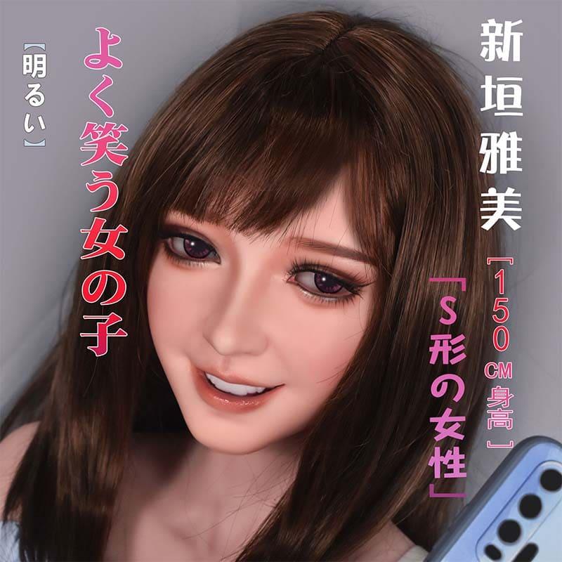 Elsababe 150cm 新垣雅美 01